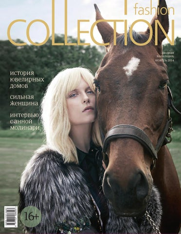 Fashion collection december 2014 january 2015 by Fashion Collection ... 5d94f91272dad