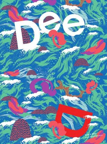 DEE 3 By Design Friends   Issuu