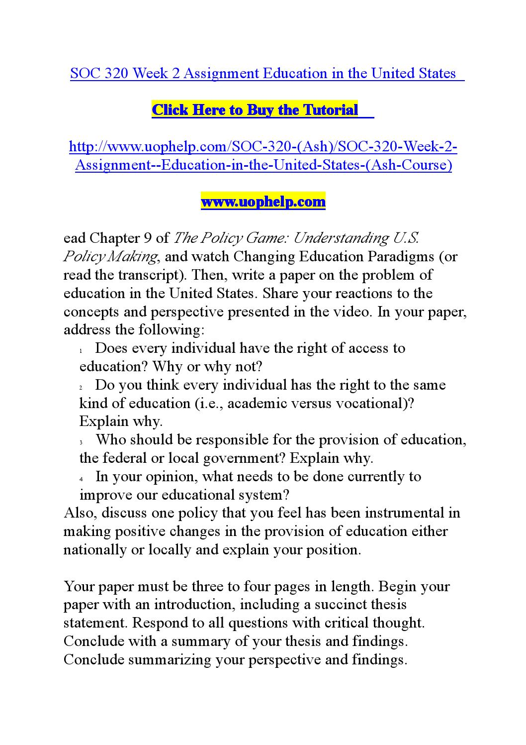 Dialogue essay for oral test