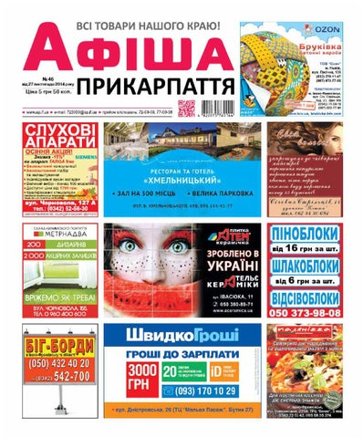 afisha650 (46) by Olya Olya - issuu e184fc9262f7b