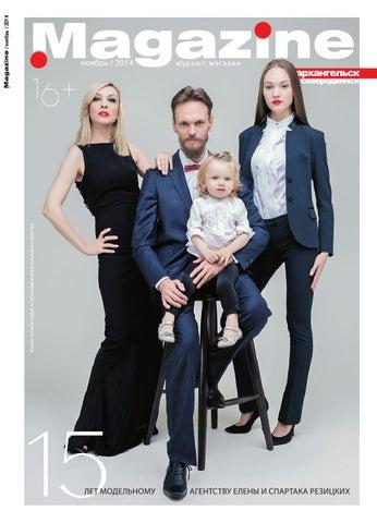 Magazine  Ноябрь   November 2014 by Magazine - issuu dcead61534e47