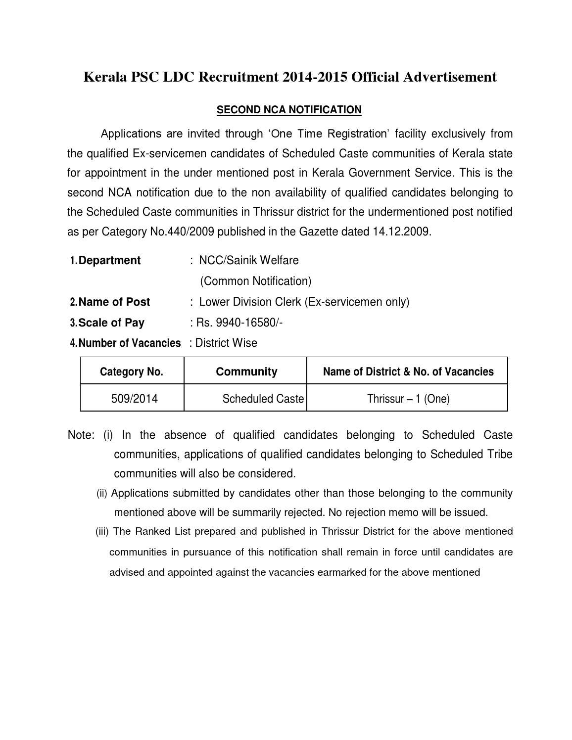 Kerala PSC LDC Recruitment 2014-2015 Official Advertisement