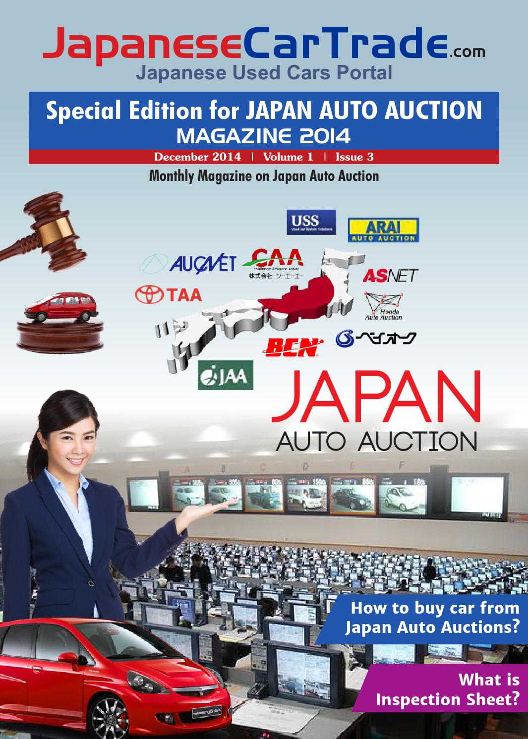 cars on auction in japan