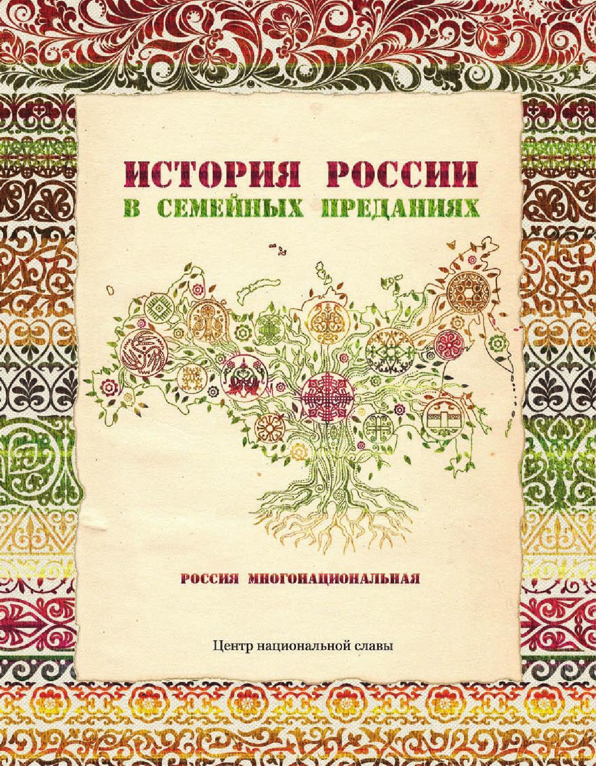 Голая Грудь Ольги Жулиной – На Помощь, Братцы! (1988)