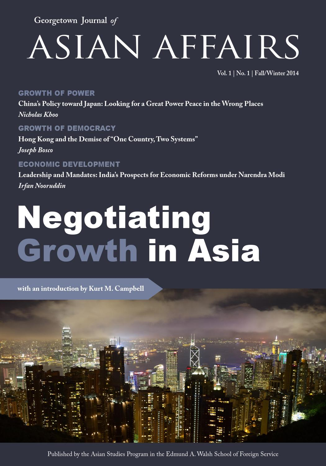 Georgetown Journal of Asian Affairs | Fall/Winter 2014 by School of Foreign  Service - Georgetown University - issuu