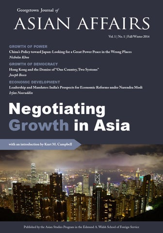 korea s changing roles in southeast asia steinberg david i