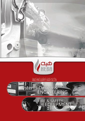 Image result for Heba Fire Fighting Systems, Saudi Arabia