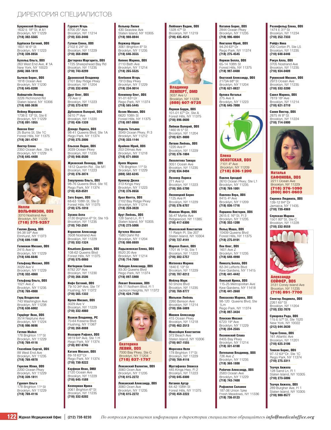 Medical Office Magazine #188