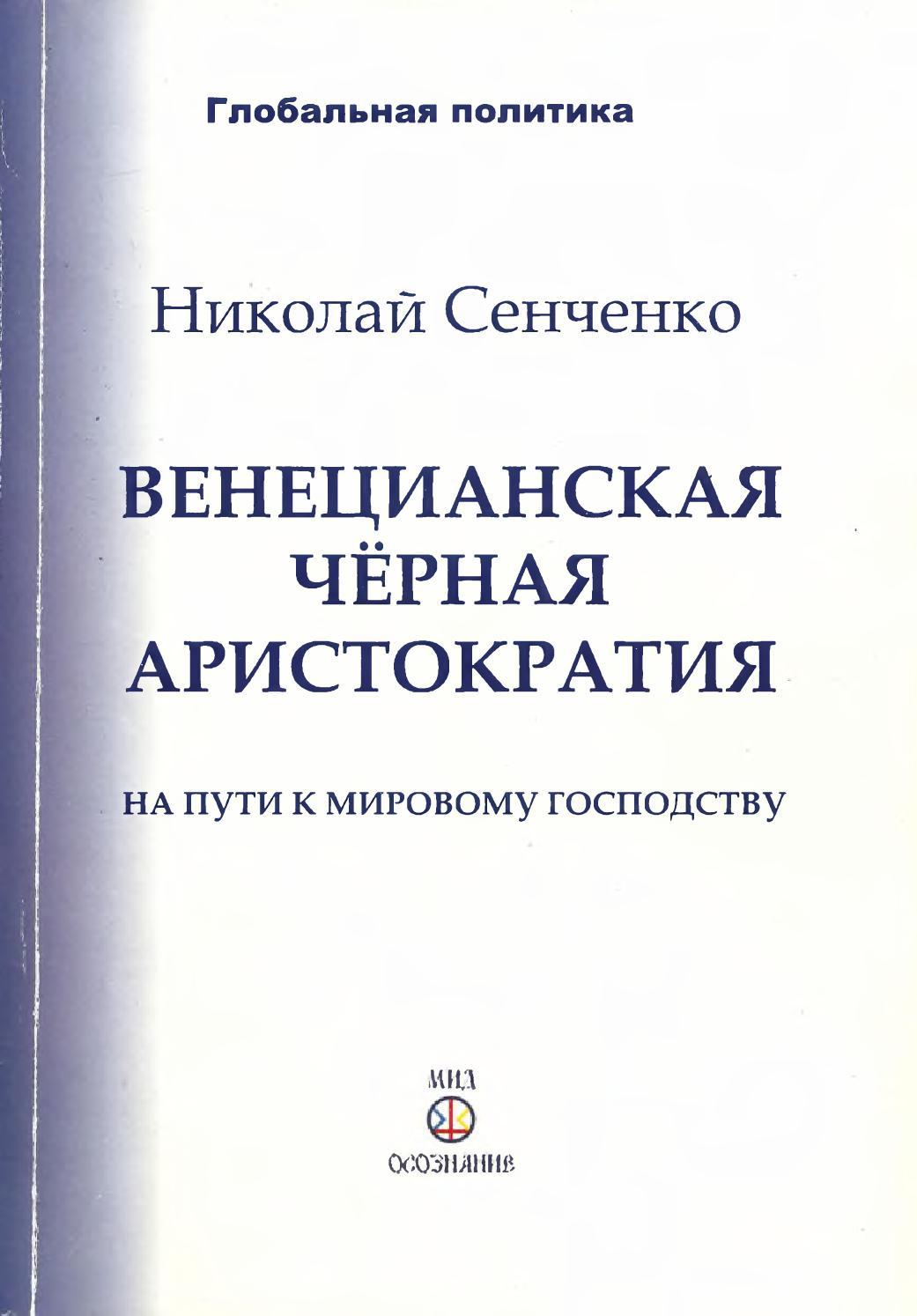Кадастровая карта кемеровской области