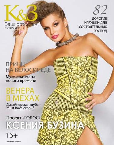 fa page Fashionmagazine n 2016 Flip issuu by 12 Yw5xTWdq