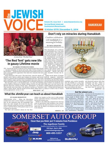 December 5 2014 by the jewish voice issuu page 1 fandeluxe Images