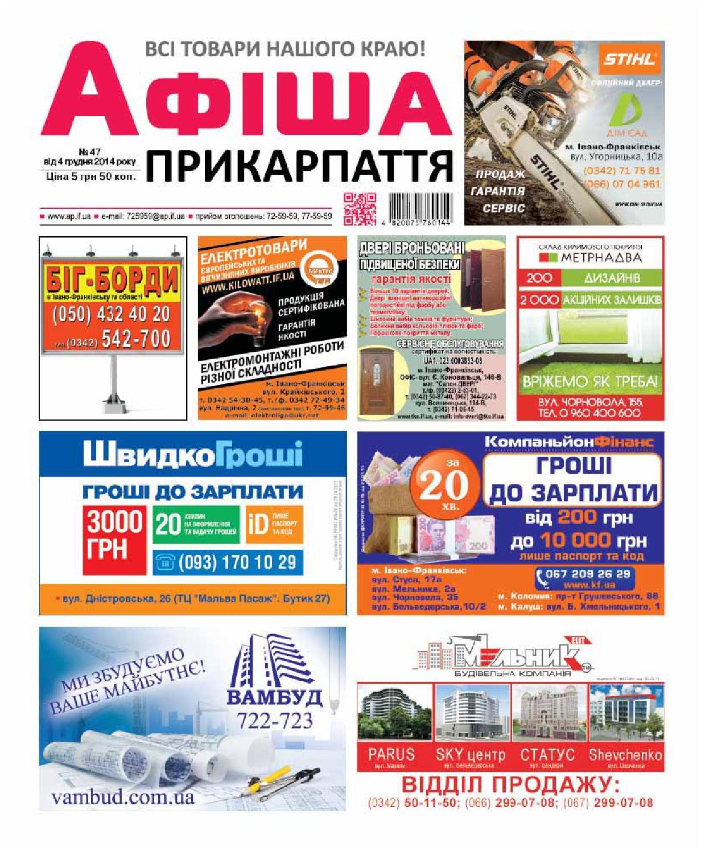 afisha651 (47) by Olya Olya - issuu 853d0cc68b061