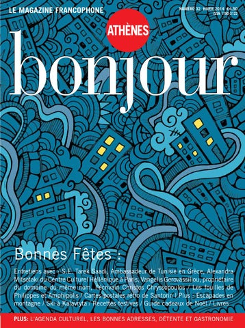 6b4163afd039 Bonjour 32 Hiver 2014 by Insider Publications - issuu