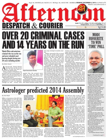 08 dec 2014 by Afternoon Despatch & Courier - issuu