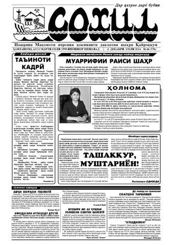 afisha651 (47) by Olya Olya - issuu 92d83dcd93534