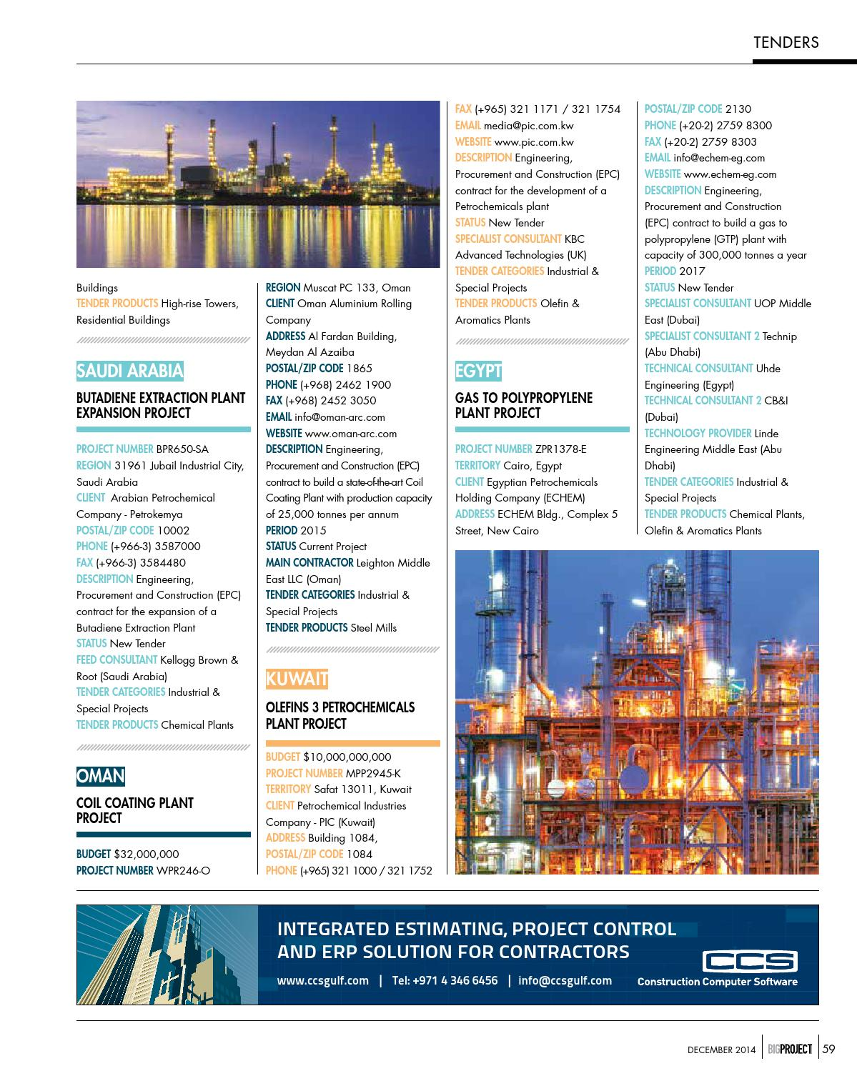 Big Project ME December 2014 by Big Project Middle East - issuu