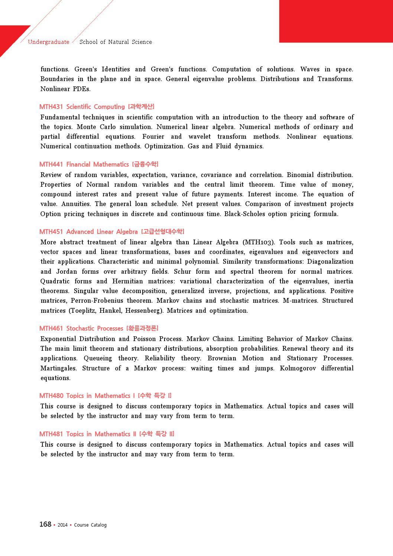 2014 교육과정(Course_catalog) by PR-Team Unist - issuu