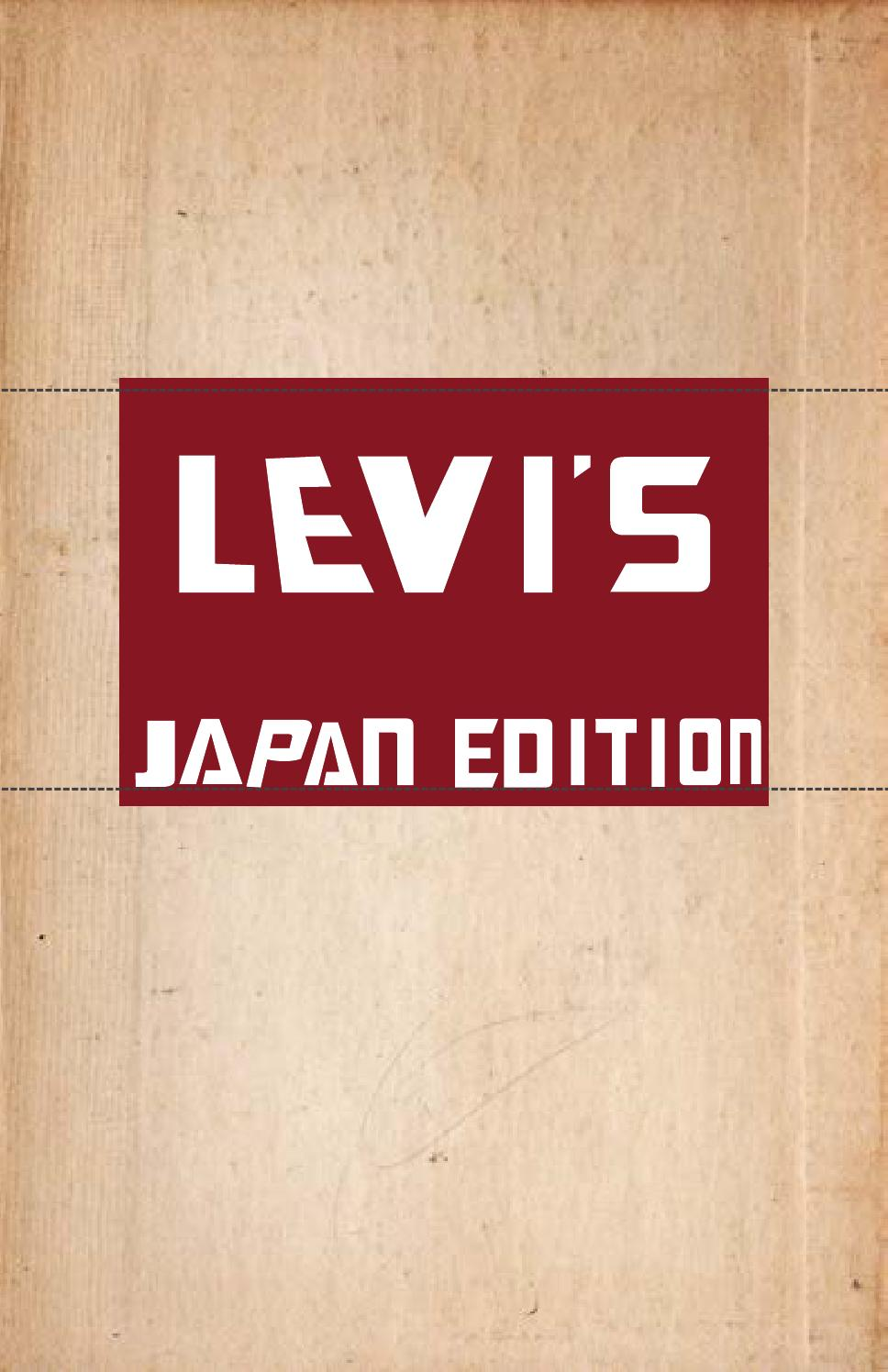 a market analysis for levi strauss and co vision This statistic shows the global net sales of levi strauss from 2005 to 2017  levi strauss & co is an american clothing company mostly known for its denim jeans brand levi's  market value .