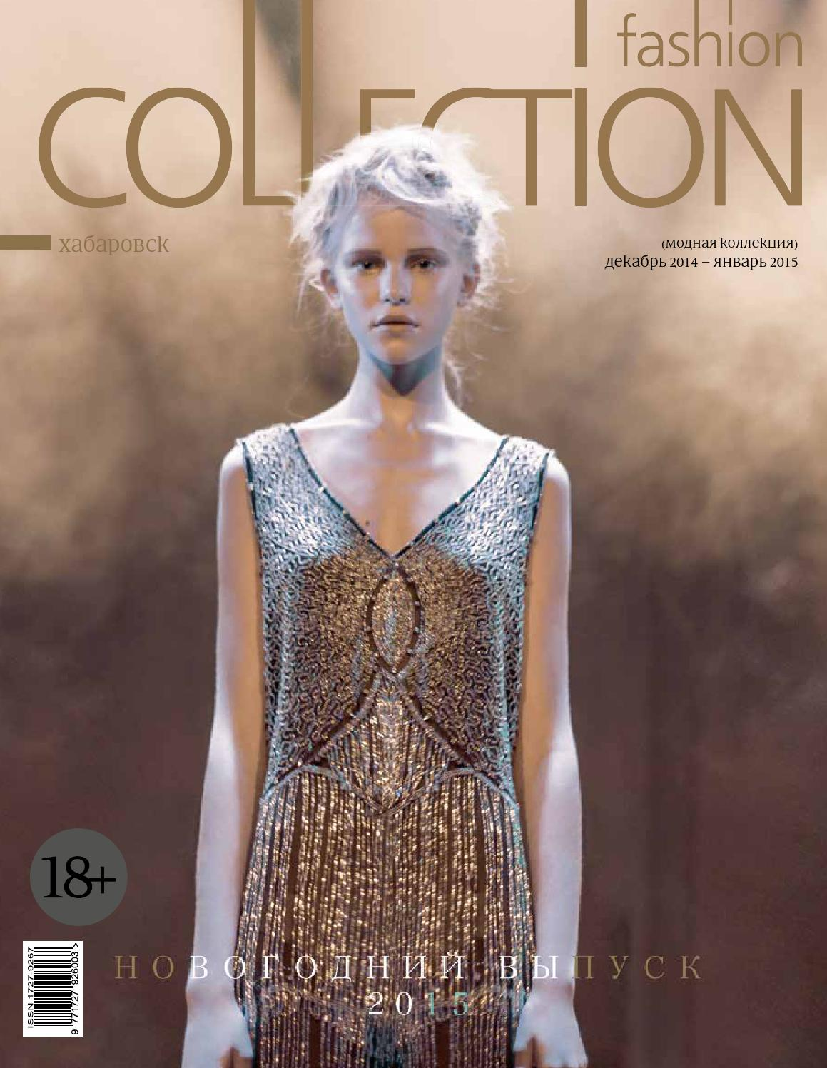 4a77b3d7bf8 Fc112 web full by Журнал о моде «Fashion Collection Хабаровск» - issuu