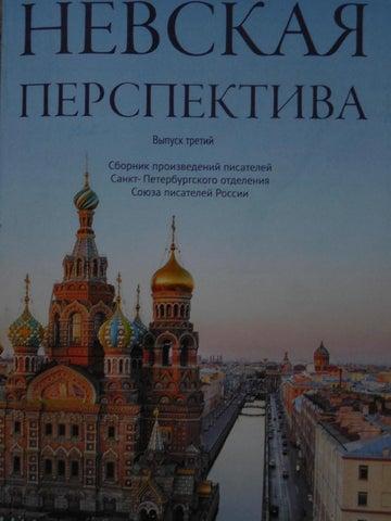 devushka-s-krasivoy-popoy-i-uzenkoy-shelochkoy-vsem-sovetuyu-porno-kolledzh-troe-shd