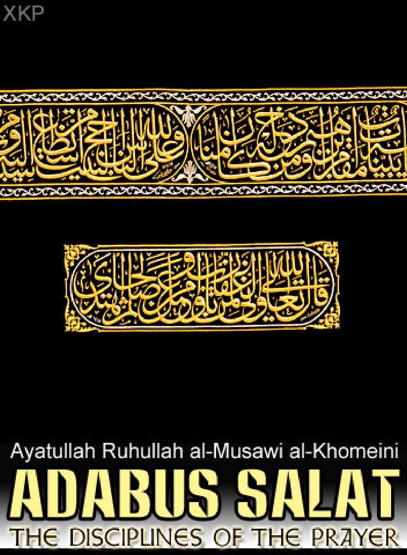 Qadi Mir Husayn al-Maybudi