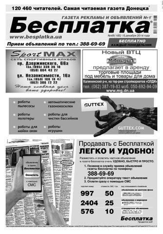 be41911c9016 Besplatka donetsk 15 12 2014 by besplatka ukraine - issuu