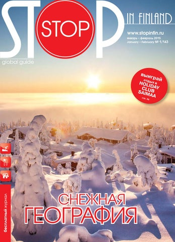 STOP in Finland 1 143 January – February by Ludmila - issuu 27b3e70a5d1