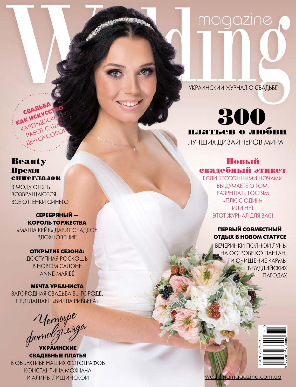 dc89ff9b4097 Wedding magazine  3 2014 by Magazine Wedding - issuu