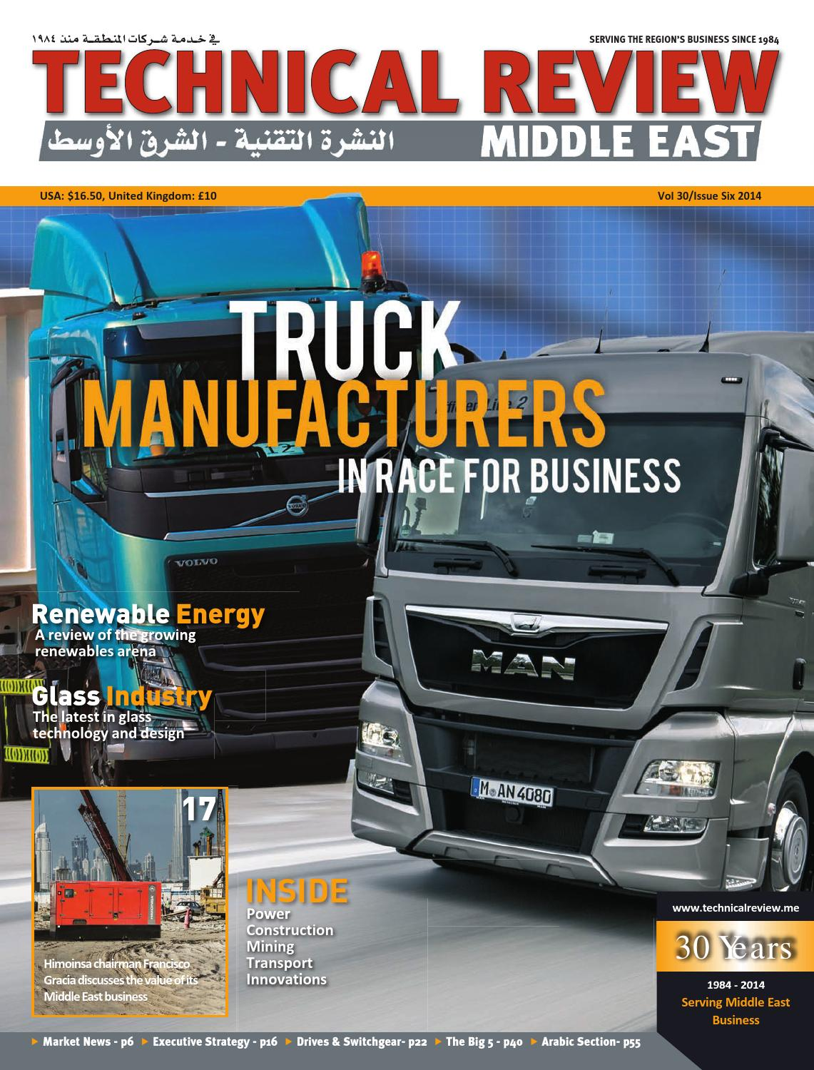 Technical Review Middle East 6 2014 by Alain Charles Publishing - issuu