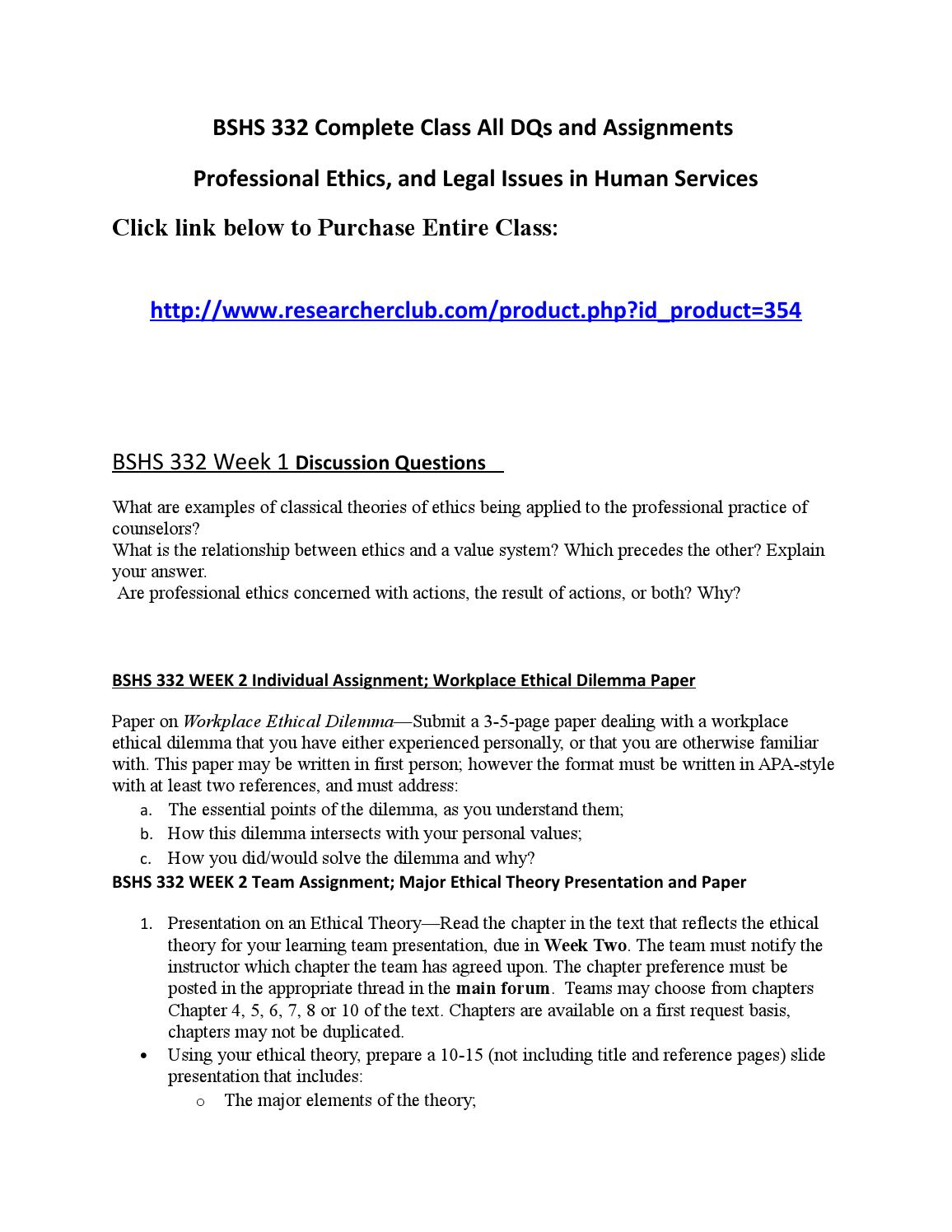 personal values ethical standards bshs 332 Bshs 332 week 4 personal values and ethical standards paperdoc  bshs 332 week 5 team assignment ethical standards for researchdoc bshs 332.