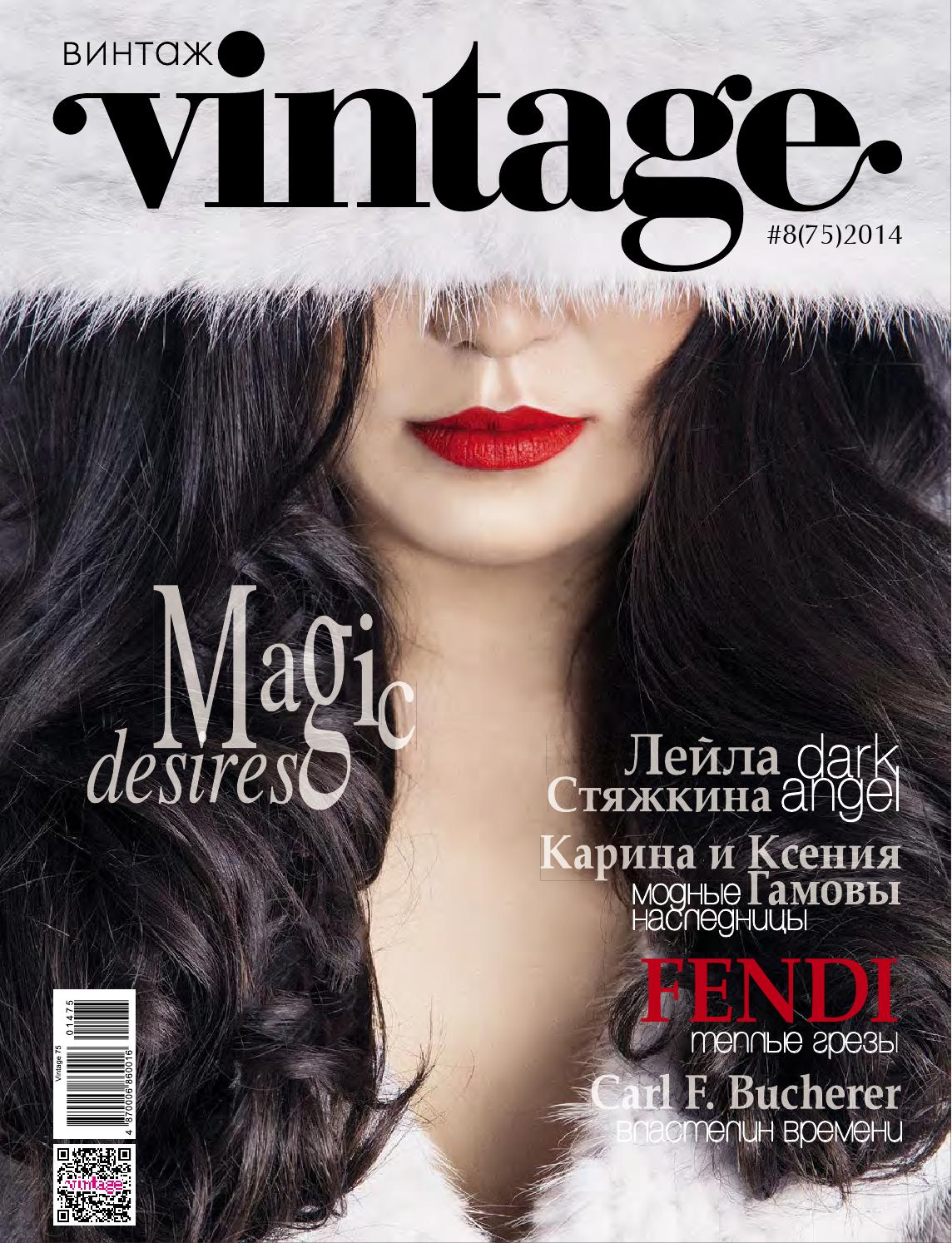 Vintage  75 by Karashash Juzeeva - issuu f9693871a62