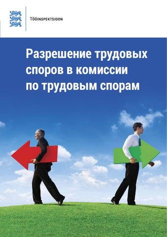 Сделать это могут любые работники, которые официально трудоустроены.