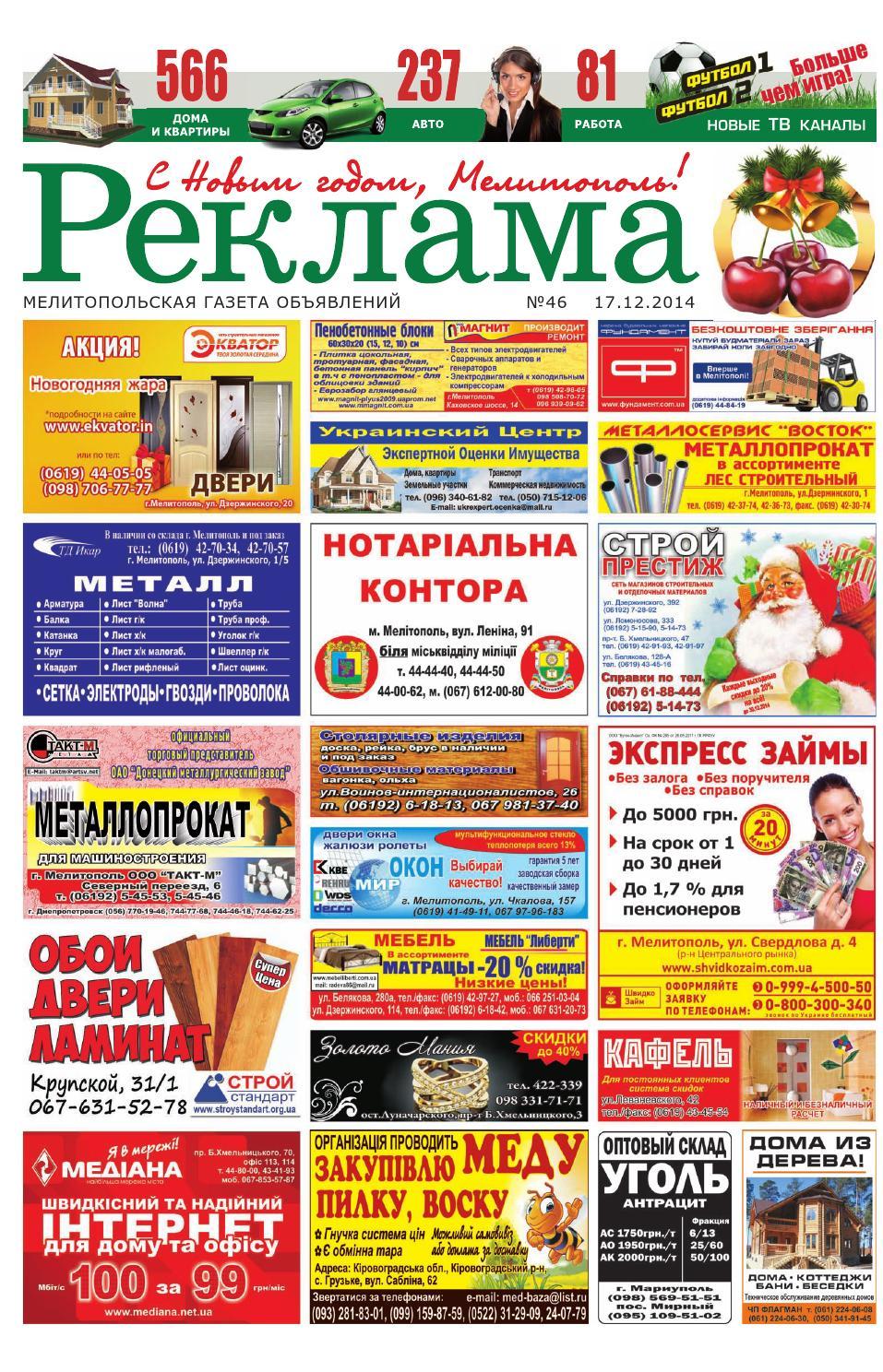 Резинки для фитнеса 5 шт. купить в Каспийском