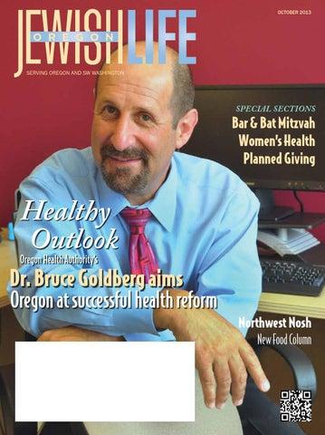 buy popular fd474 7b4de Oregon Jewish Life Vol.2Issue 9