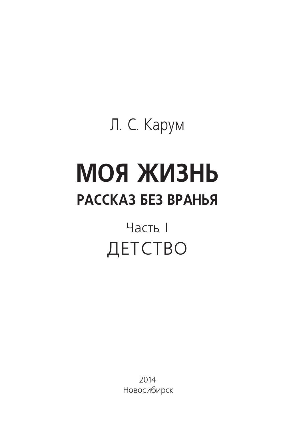 Порно Рассказы Деревенские Парни И Дачницы