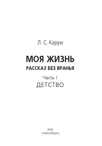 Юлия Маврина В Мокром Платье – Письма К Эльзе (2002)