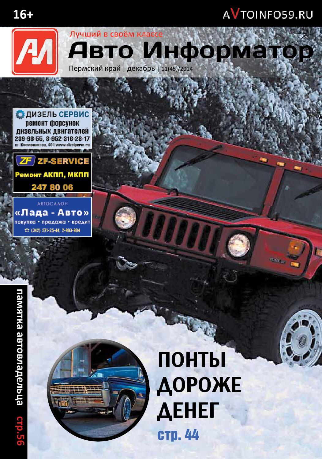 Автоломбард закамск москва автосалон кредит