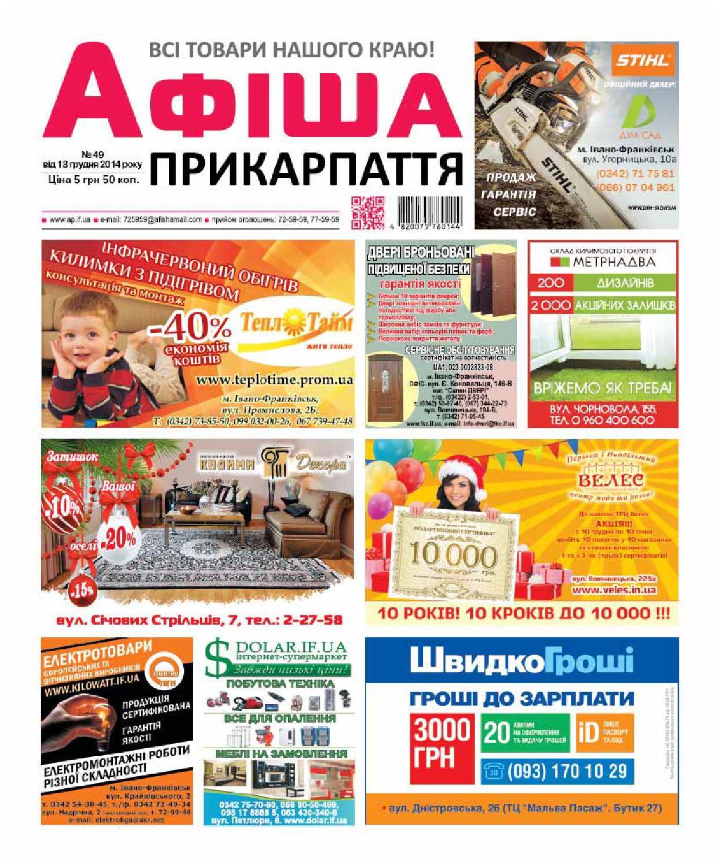 afisha653 (49) by Olya Olya - issuu 54e8dc30e28fb