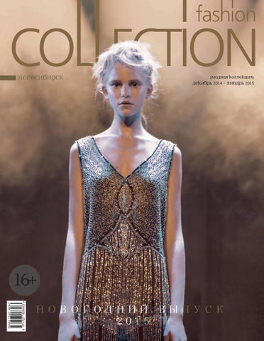 1f3cb4c31cc1 Fashion Collection Novosibisk, December 2014 - January 2015 by ...