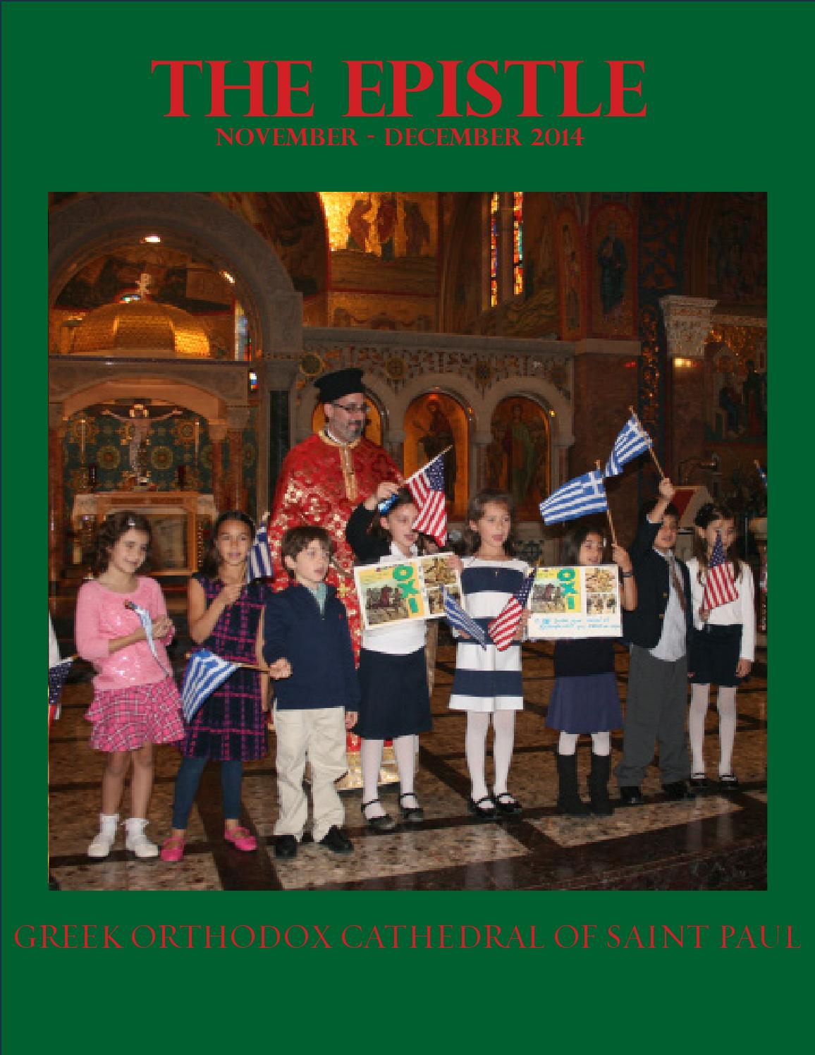 November December 2014 by Fr. Luke Melackrinos - issuu