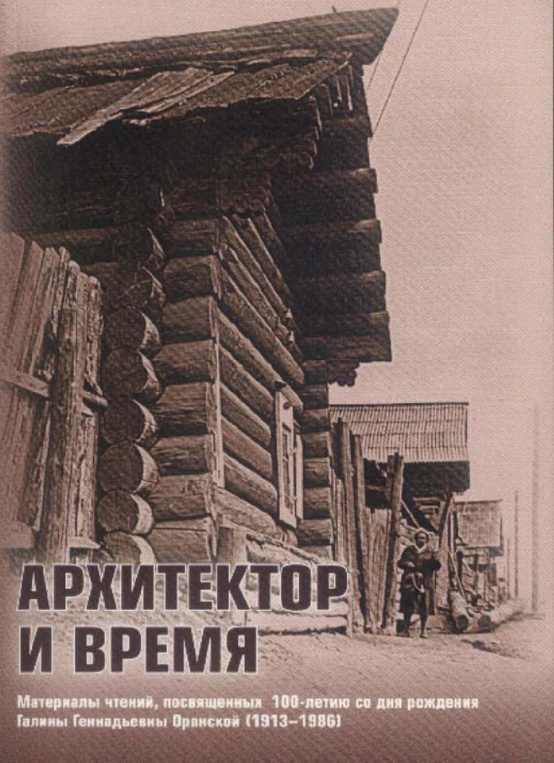 Эконом памятник Башня с профильной резкой Борисово вертикальные памятники Ступино