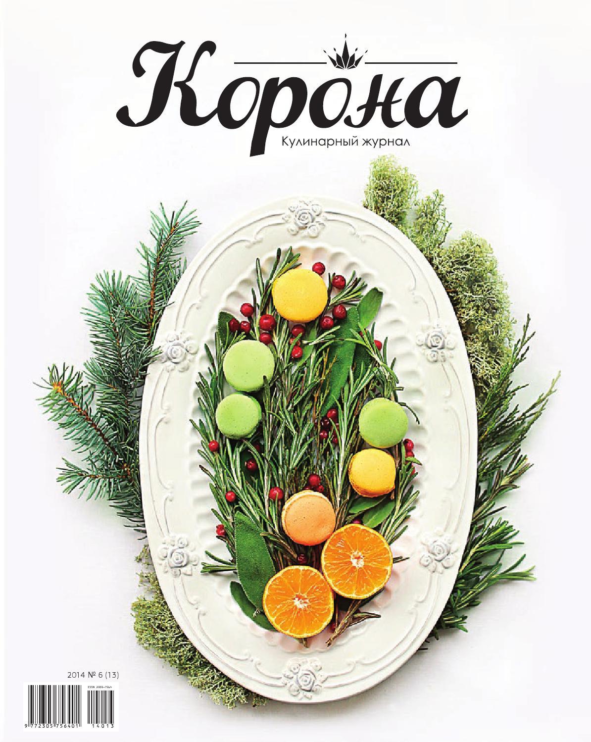 Публикации skolkovo community.