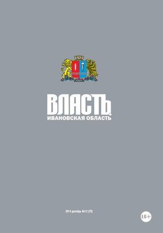 мировой суд фурмановского района ивановской области