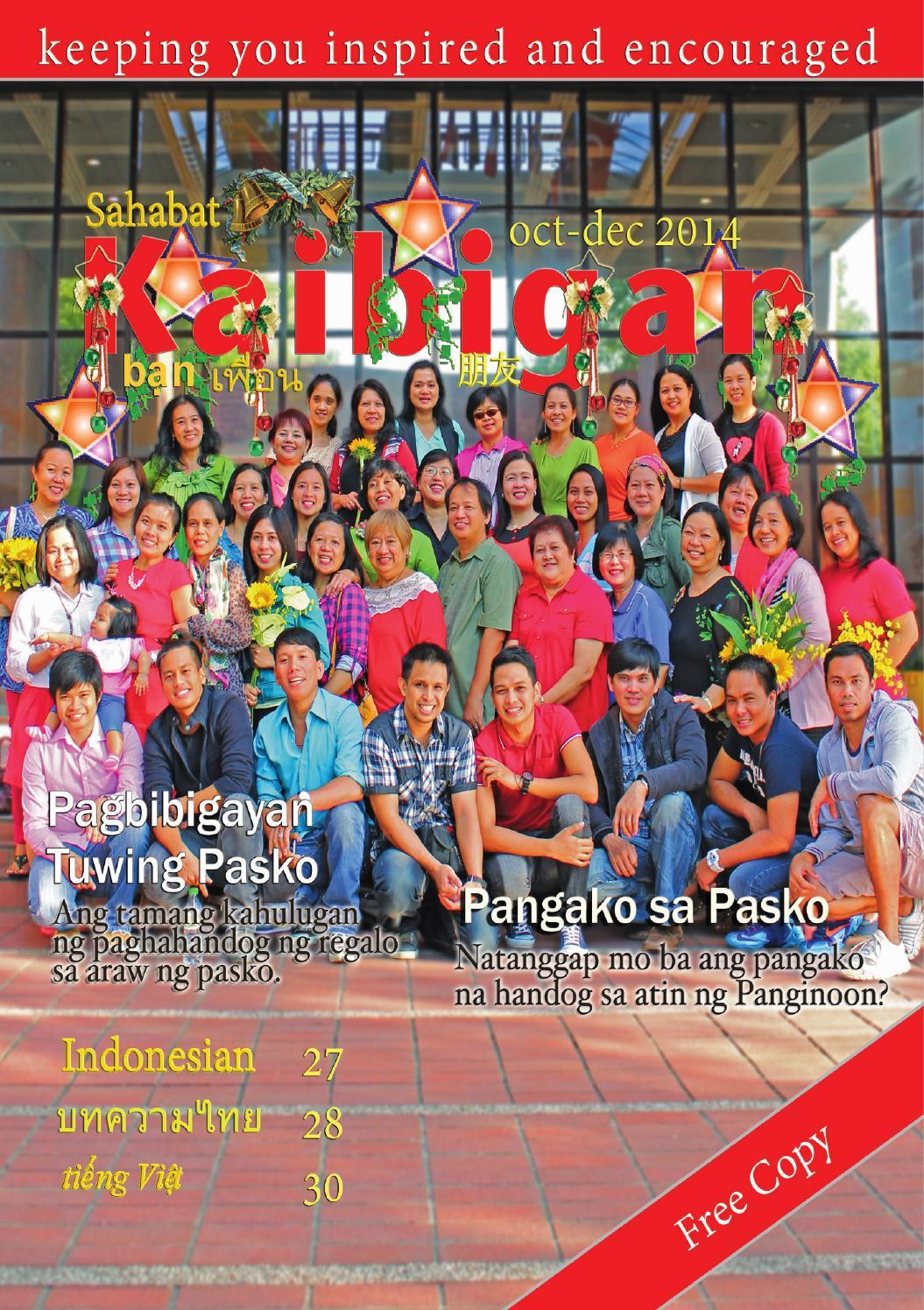 Malalaman mo kung paano liligaya sa buhay pagdating ng panahon