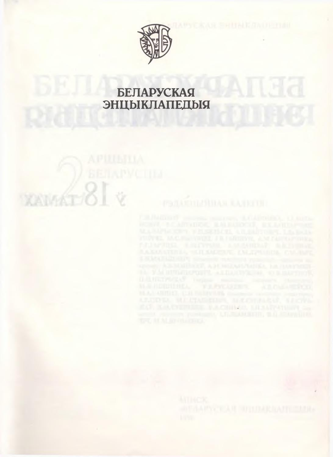 Кніга ра book of ra novomatic