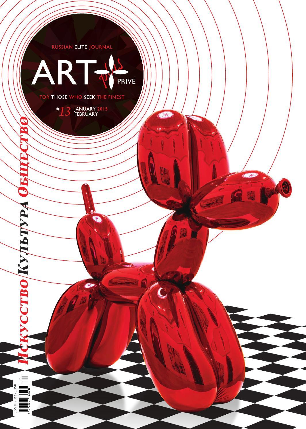 Art+Privé 13 by Art+Privé - issuu 227afb1e2b2