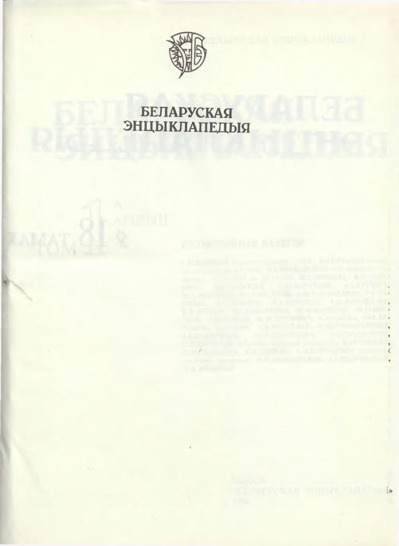 Картачная гульня ў дурня 7.1