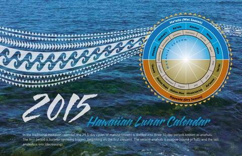 2015 Hawaiian Lunar Calendar Fishermen Edition By Western Pacific