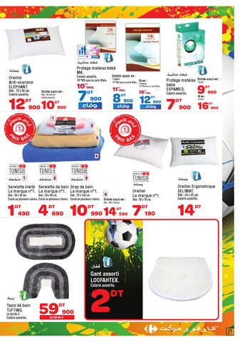 Catalogue Carrefour Market Can By Carrefour Tunisie Issuu
