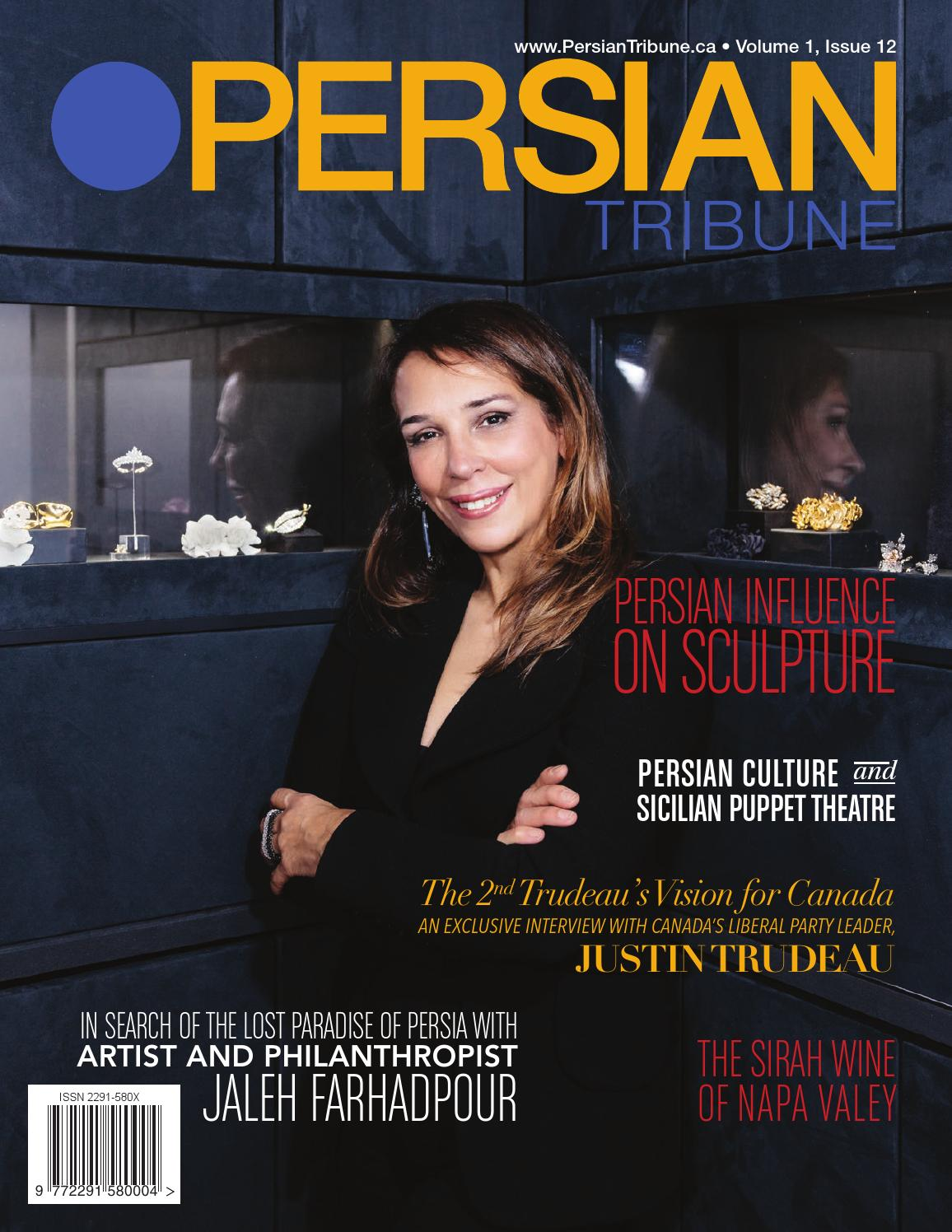 PERSIAN TRIBUNE Volume 1, Issue 12 by Persian Tribune - Issuu